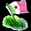 montemaggio festival logo sito